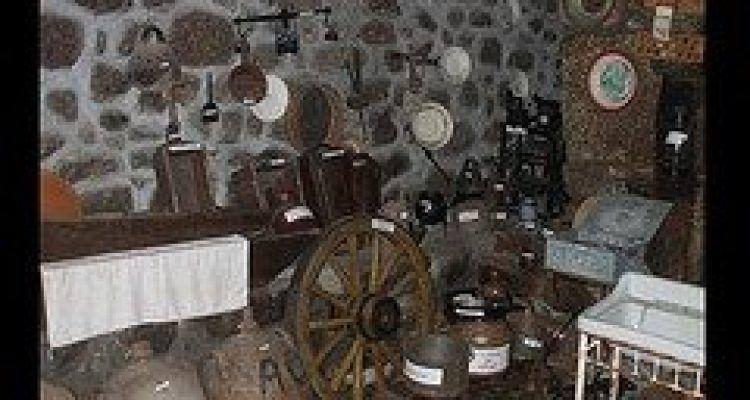 museu-padre.dr.jorge.gouveia