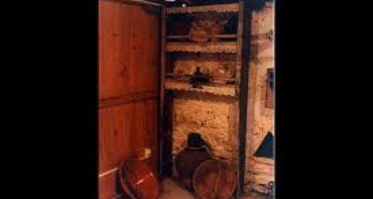 Casa-Museu do Rancho Folclórico do Juncal do Campo