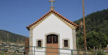 Capela de Santo André