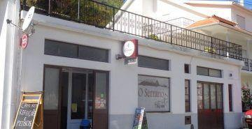 Snack / Bar O Serrano